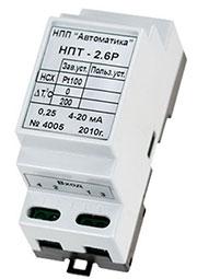 НПТ-2.6Р(НСХ-PT100), программируемый измер преобразователь 0-200С