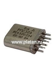 РПС32А РС4.520.224, (27В), Реле электромагнитное поляризованное