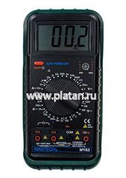 MY63, Мультиметр цифровой