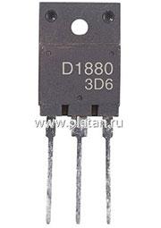 2SD1880, Транзистор NPN с диодом 800В 8А 70Вт [TO-3PML]