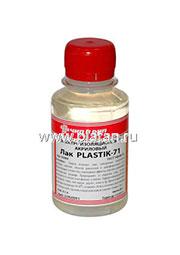 PLASTIK 71 100МЛ, Лак акриловый изоляционный для печатных плат