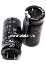 B43828A1476M002, Конденсатор электролитический алюминиевый