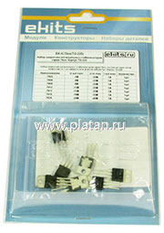 EK-IC79XX, Набор стабилизаторов 79xx в корпусе TO220 (7 типов по 1 шт)