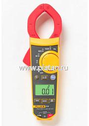 Fluke 319, Клещи токовые 1000АС, измерение среднекв. значений перем/пост тока (Госреестр РФ)