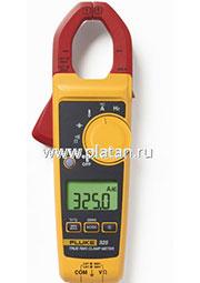 Fluke 325, Клещи токовые 400А (Госреестр РФ) (OBSOLETE)