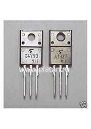 2SA1837+2SC4793 (пара), Транзисторы, NPN/PNP, 230В, 1А [2-10R1A /TO-220FP]