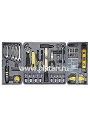 38D215, Набор инструментов (135 предметов)