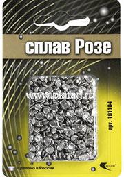 РОЗЕ гранулы 100г, Сплав