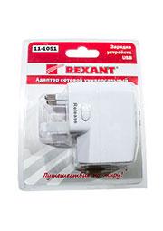 11-1051, Адаптер сетевой с зарядкой для устройств USB, белый