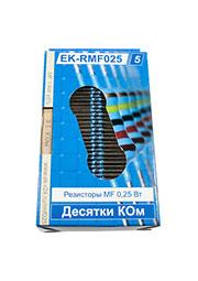 EK-RMF025/5, Набор резисторов MF025, десятки KОм