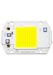 LED-20W/220, модуль прожектора 20Вт 220В холодный белый