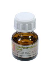 Глицерин гидразиновый флюс 10 мл (стекло),  годен до 10.09.2020