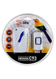 Эра С93, беспровод . дверной звонок+от сети (1кнопка+1динамик) 25мел.