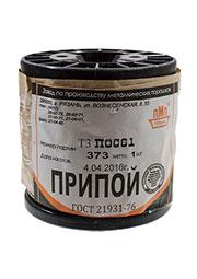 Припой ПОС61 ТР 3.0мм катушка 1кг, (18-19г)