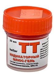 TT 20г, флюс гель индикаторный для термофенов