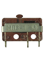МП3-1, микропереключатель (90-93г.)