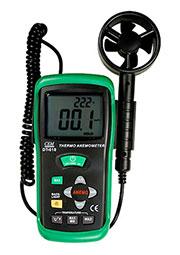 DT-618, измеритель скорости, потока и темп воздуха до 30м/с