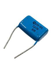К73-17-2.2МКФ- 63В (С-ВАР.1) конденсатор металлопленочный, 10% (14-17г)