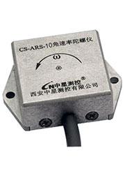 CS-ARS-10, одноосевой гироскоп рег до -/+1000гр/с RS485 5В -40гр