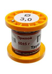 Припой ПОС61 ТР 3.0мм катушка  50г, (18-19г)