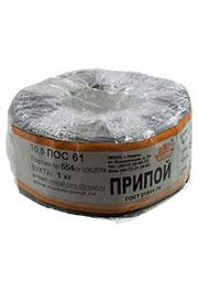 Припой ПОС61 ТР 0.5мм бухта 1 кг, (16-19г)