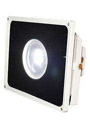 FEH111, 1x50Вт 2700K Warm White 4150 Лм прожектор светодиодный