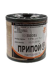 Припой ПОС61 ТР 2.0мм катушка 1кг, (17-19г)