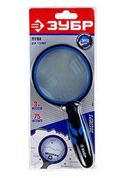 40532, лупа 3-х кратное увеличение диаметр линзы 75мм