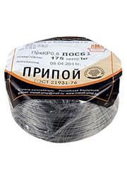 Припой ПОС61 ПРВ 0.8мм бухта 1 кг, (18-19г)