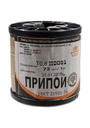 Припой ПОС61 ТР 0.8мм катушка 1кг, (18-20г)