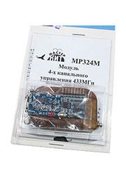 MP324M, Комплект беспроводного управления диапазона 433 МГц (4 канал