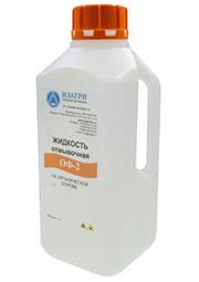 ОФ-2, отмывочная жидкость, 1л